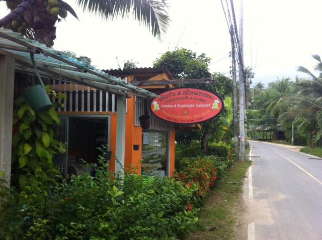 thailand-kohsamui-kwankao-restaurant2