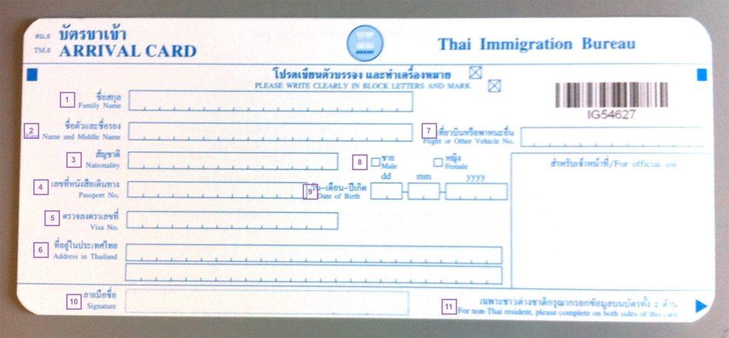 Arrival Card im Flugzeug richtig ausfüllen