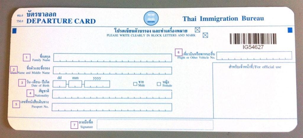 Departure Card im Flugzeug richtig ausfüllen