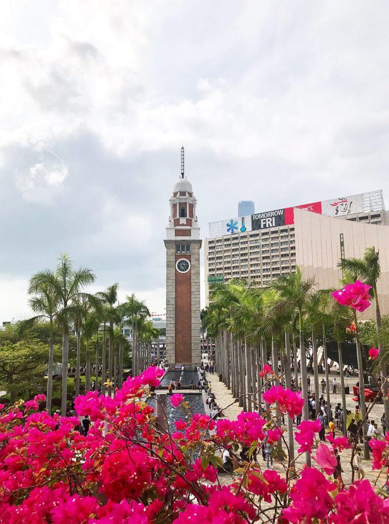 Hongkong Reisetipps: Railway Clock Tower