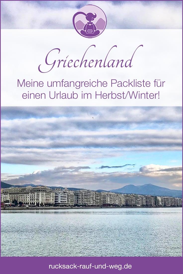 Packliste Griechenland für Herbst und Winter;